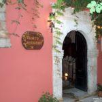 Veneto Restaurant, Chania, Crete